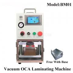 BM01 Portable Vacuum LCD Screen Laminator - 220V 50Hz (Machine + Mold Base)